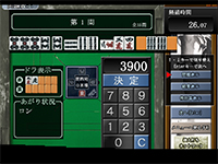 gr-mahjong-scoring-rules-031
