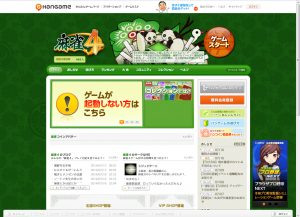 gr-mahjong-beginners-game-han