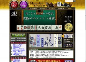 gr-mahjong-beginners-game-maruj