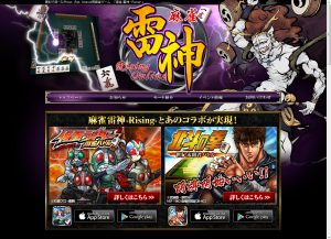 gr-mahjong-beginners-game-raijin