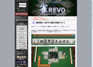 gr-mahjong-beginners-game-revo
