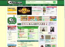 gr-mahjong-beginners-game-ronron