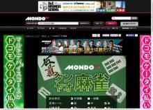 gr-mahjong-beginners-game-tanyao