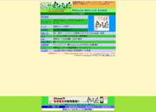 gr-mahjong-beginners-game-topu