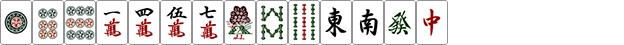 140827-gr-001