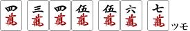 140707-gr-005