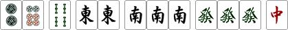 140728-gr-b006