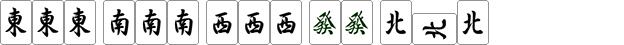 140728-gr-b010