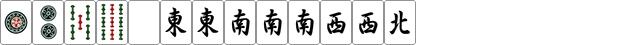 140730-wada-001