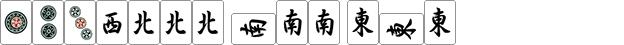 140805-wada-001