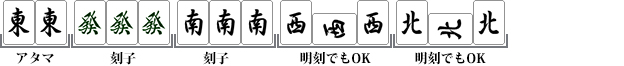 140805-wada-002