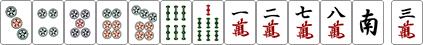 140901-gr-ark-010