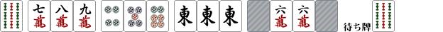 140902-gr-wd-002