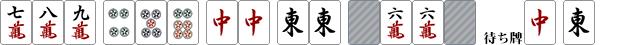 140902-gr-wd-004