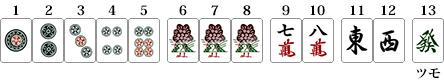 140915-01-002
