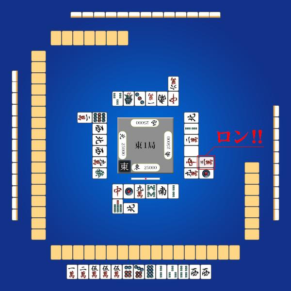 141029-gr-taku