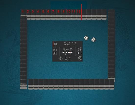 gr-mahjong-how-to-play-012