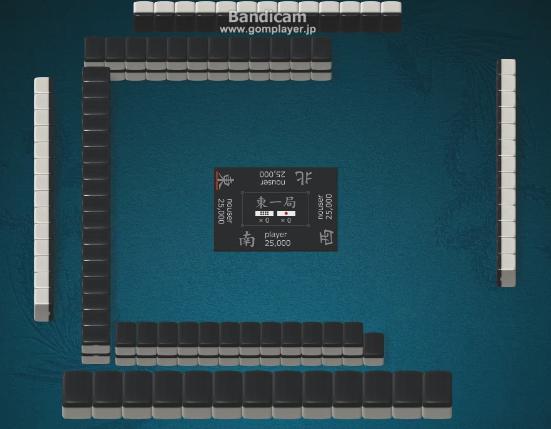 gr-mahjong-how-to-play-014