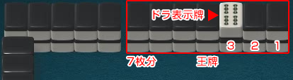 gr-mahjong-how-to-play-019