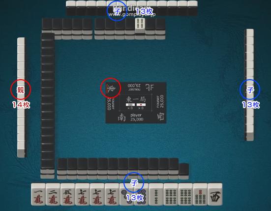 gr-mahjong-how-to-play-020