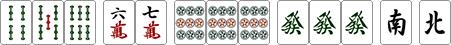gr-mahjong-iisyanten-001