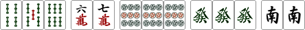gr-mahjong-iisyanten-002