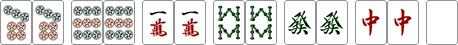 gr-mahjong-iisyanten-003