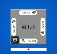 gr-mahjong-introduction-011