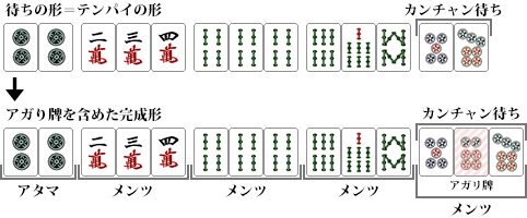 gr-mahjong-introduction-015