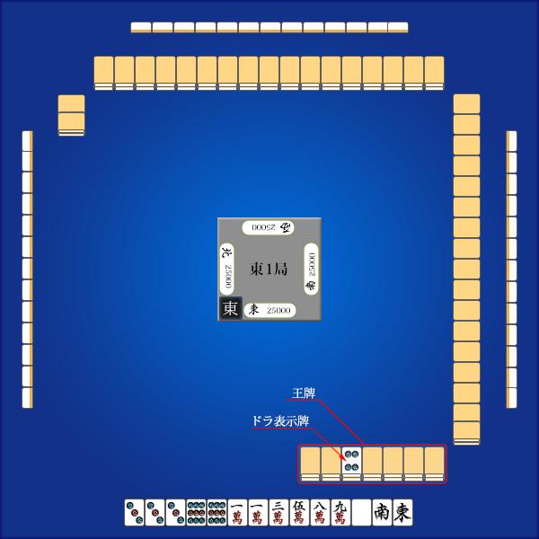 gr-mahjong-introduction-019