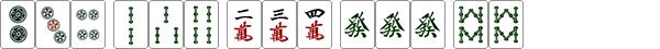 gr-mahjong-ryansyanten-004