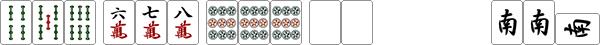 gr-mahjong-windtiles-007