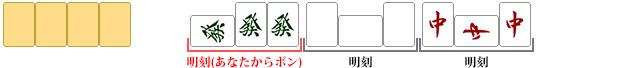 mahjong-big-dragons06
