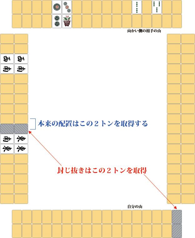 141015-araki-007
