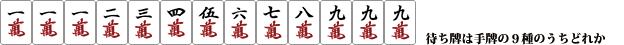 141015-gr-004