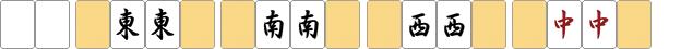 141015-gr-009