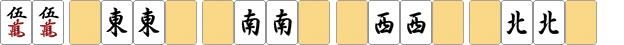 141015-gr-011