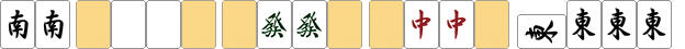 141015-gr-013