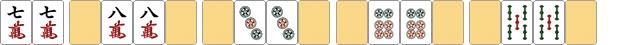 141015-gr-019