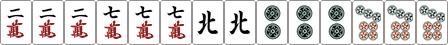141021-gr-005