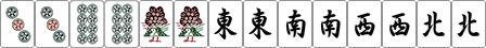 141021-gr-011