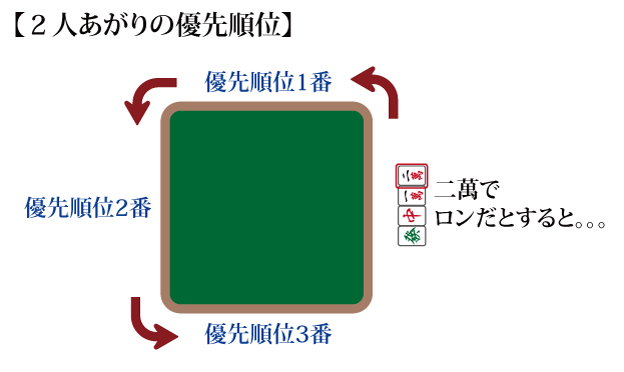 141027iwasaki-001