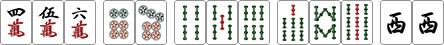 141111-araki-006