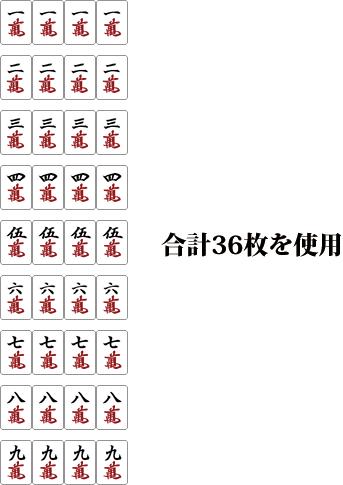 141125-001-002