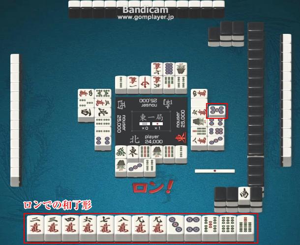 gr-mahjong-winning-001