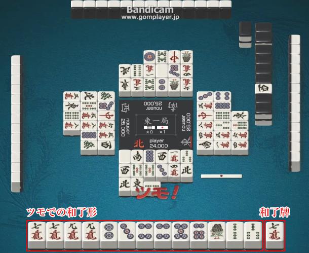 gr-mahjong-winning-005