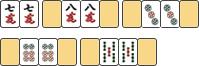 四槓子 + 四暗刻