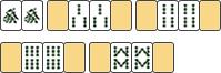 四槓子 + 緑一色