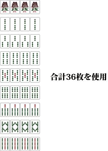 141125-002-002