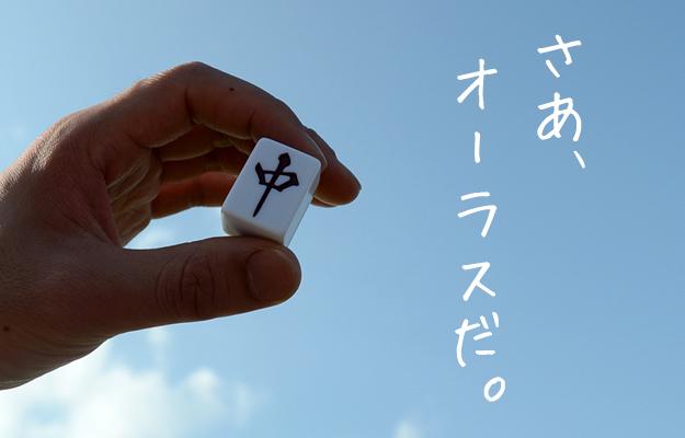 photo-140801-010